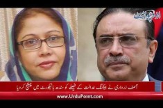Asif Zardari Challenged to Banking Court's Decision in Sindh High Court