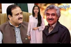 The Decision to Appoint New CM Punjab, Who Will Be the Next?