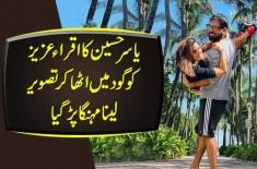Yasir Hussain Ka Iqra Aziz Ko Goad Mein Utah Kar Tasveer Lena Mehanga Parh Gya