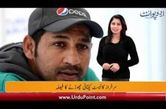Rebellion Against Sarfraz Ahmed, Boom Boom Makes Another Record, Find Out More from World of Sports