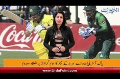 3rd Test: South Africa Won Toss, Decide to Bat First Against Pakistan,Find Out More with Nadia Nazir