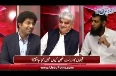 Who Increases Prices Of Daily Use Items? UrduPoint Special Talk With Officials Of Lahore Super Market Association