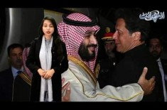 PM IK And Saudi Crown Prince's Hug Becomes Hot Topic For Public