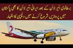 Iran's ATA Airline Wants To Start Flights From Pakistan