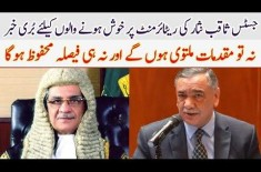 Things You Must Know About News CJP Justice Asif Saeed Khosa