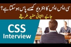 How To Pass CSS Interview | Why Majority Of Student Fails In CSS Interview?