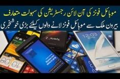 Overseas Pakistanis Can Now Get Mobile Phones Registered Online