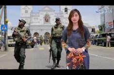 Know about the Perpetrators of Terrorist Attacks in Sri Lanka