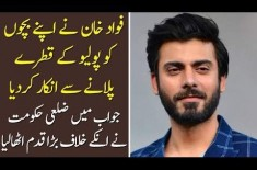 Fawad Khan Didn't Allow Polio Team To Vaccinate His Kids