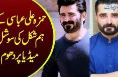 Hamza Ali Abbasi Ke Hum Shakal Ki Social Media Par Dhum