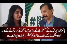 Lahore Qalandar's Performance, Watch Rana Fawad'S Exclusive Talk With UrduPoint...