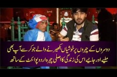 Watch Special Interview Of Joker With UrduPoint