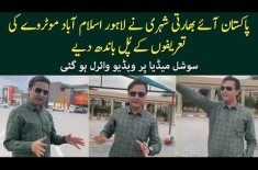 Indian Man Lauds Facilities Provided On Lahore-Islamabad Motorway, Video Went Viral