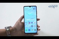 Huawei P30 | Complete Review, Specs And Design's Detail In Urdu