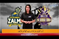 KK Beat MS In 2nd Match Of PSL4, QG Opts To Bowl First Against PZ, Find Out