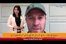 AB De Villiers Announces to Play PSL Matches in Pakistan, Sarfraz Break 24 Years Old Record