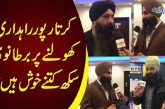 Krtar Poor Raahdaari Kholnay Par Bartanwi Sikh Kitney Khush Hain ?