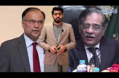 Ahsan Iqbal Criticizes Ex CJP Saqib Nisar For His Dam Fund Initiative