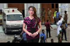 A Sad Story of Sri Lanka Terror Attack: An Unfateful Billionaire Lost his Three Sons