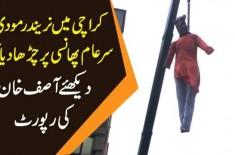Karachi Mein Narendra Modii Ko Sareaam Phansi Par Cahrhadiya Gaya