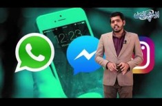 Social Media Users in Trouble: Facebook, Whatsapp & Instagram is Not Working Correctly