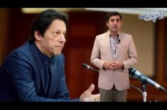 How Many Off Shore Companies Imran Khan Have And Where? The Claim Surfaced