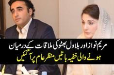 Secret Talk Between Maryam And Bilawal Revealed