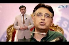 Breaking News: Finance Minister Asad Umar Decides To Step Down From His Post
