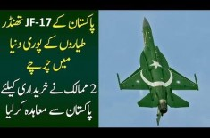 2 Countries Showed Interest In Purchasing JF 17 Thunder From Pakistan