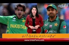 South Africa Beat Pakistan By 5 Wickets In Second One Day, Find Out More With Nadia Nazir