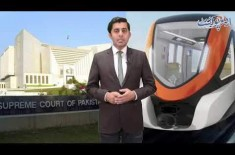 The Lahoris Hails The Decision Of Supreme Court Regarding The Complete Of Orange Train Project