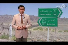 Pak Army Will Start Fencing on Pak-Iran Border. Is Iran Posing a Threat Towards Pakistan?