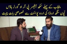 Pakistan's First Sikh PRO Of Governor House Pawan Singh Arora's Exclusive Interview On UrduPoint