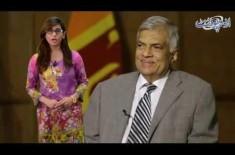 Sri Lankan Denies The Claim Of India Involving Pakistan Into Terror Attack