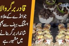 Anday Wala Burger | Qadir Burger Iqbal Town | EP5