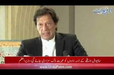 PM Imran Khan Vows To Do Accountability Of Those Involved In Sahiwal Tragedy, Find Out More