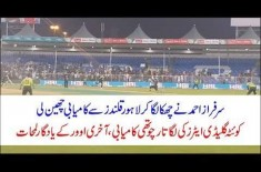 Sarfaraz's Last Ball Six Snatched Victory From LQ, Watch Last Moments Of Match