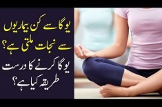 How Yoga Cures Different Diseases? What is the Perfect Way to Do Yoga? Details in This Video