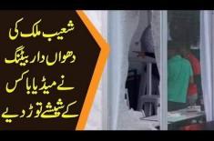 Shoaib Malik Breaks Glass Window with Huge Sixes