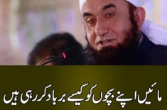 Maulana Tariq Jameel Advice For Mothers About Their Child's