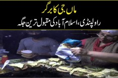 Maa G Burger Point | Famous Food Point Of Rawalpindi & Islamabad | UrduPoint