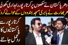 Demolition Of Babri Masjid & Opening Of Kartarpur Corridor | Pak-India Tensions Rise