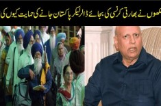 Why Sikhs Preferred Dollars Rather Than Indian Currency For Their Pakistan Yatra