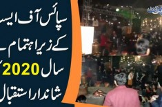 Amazing Fireworks in Lahore with Kanwal Aftab on New Year Night 2020