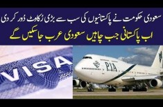Saudi Arabia Cuts Visa Fee For Pakistani Nationals