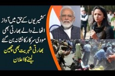 What Shocking Actions Did Modi Take Against Indians Who Raised Voice For Kashmir? | Modi Vs Kashmir