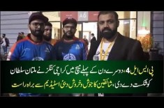 PSL4 Fever Grips The Entire Dubai, Watch Live Scenes From Dubai Cricket Stadium