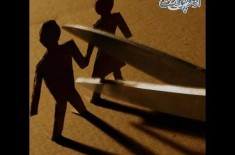 Saudi Cleric Issue Important Fatwa Regarding Divorce