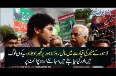 Protest On Mall Road Chaired By Mayor Of Lahore, Watch Video