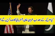 Is Pakistan PM Imran Khan Planning To Visit Australia After The US Tour?
